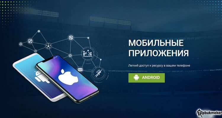 Программа для вычисления ставок на спорт на андроид