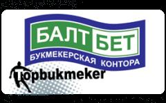 Тотализатор от БК Балтбет