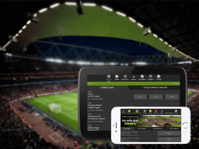 Онлайн ставки на спорт в рублях приложение заработки в интернете на ставках в спорте