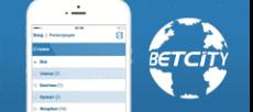 Приложение и мобильная версия Бетсити