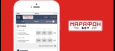 Мобильная версия и приложение Марафон