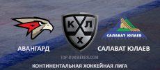 Прогноз и ставка на матч КХЛ