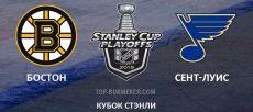 Прогноз и ставка на игру Кубка Стэнли