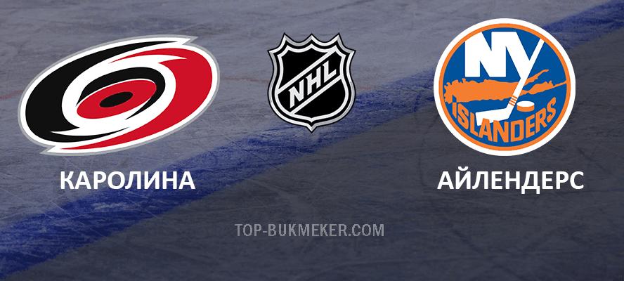 Прогноз на 3 матч серии плей-офф НХЛ
