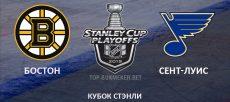 Прогноз и ставка на финал Кубка Стэнли