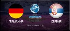 Прогноз и ставка на матч Чемпионата Европы U21