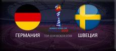 Прогноз и ставка на матч женского Чемпионата Мира