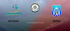 прогноз на матч Астана - Тараз
