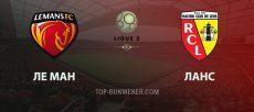 прогноз на матч Лиги 2 Ле ман - Ланс