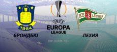 Прогноз и ставка на матч квалификации Лиги Европы Брондбю - Лехия