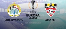 Прогноз и ставка на матч квалификации Лиги Европы