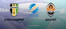 Прогноз и ставка на матч чемпионата Украины Александрия - Шахтер