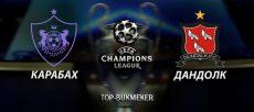 Прогноз и ставка на матч квалификации Лиги Чемпионов Карабах - Дандолк