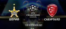 Прогноз и ставка на квалификацию Лиги Чемпионов