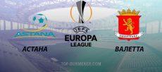 Прогноз на матч Астана - Валетта