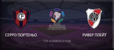 Серро Портеньо – Ривер Плейт. Прогноз на матч 30 августа