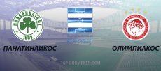 Панатинаикос – Олимпиакос. Прогноз на матч 22 сентября