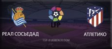 Реал Сосьедад – Атлетико Мадрид. Прогноз на матч 14 сентября
