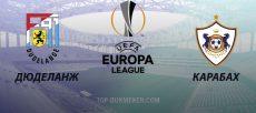 Дюделанж – Карабах. Прогноз на матч 3 октября