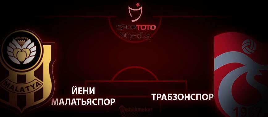 Йени Малатьяспор - Трабзонспор. Прогноз на матч 27 января
