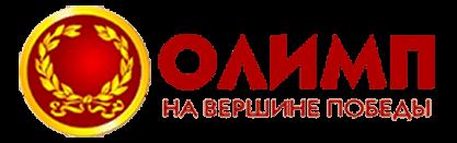 лого олимп