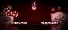 Саутгемптон – Хаддерсфилд. Прогноз на матч 4 января