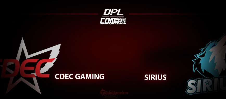 CDEC Gaming - Team Sirius: прогноз на 18 июля