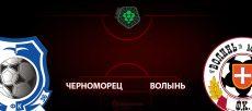 Черноморец - Волынь: прогноз на матч 24 июня