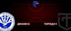 Динамо Батуми – Торпедо Кутаиси: прогноз на матч 18 июля