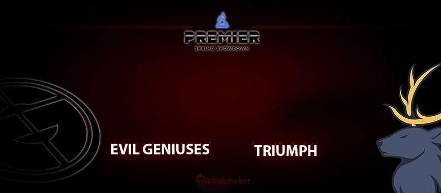 Evil Geniuses - Triumph: прогноз на матч 5 июня