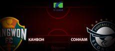 Канвон - Соннам: прогноз на матч 23 мая