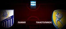 Ламия - Панетоликос: прогноз на матч 8 июня
