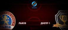 Львов - Днепр-1: прогноз на матч 6 июня