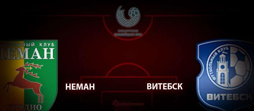 Неман - Витебск. Прогноз на матч 29 марта