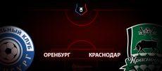 Оренбург - Краснодар: прогноз на матч 27 июня