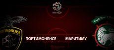 Портимоненси - Маритиму: прогноз на матч 22 июня