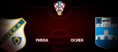 Риека - Осиек: прогноз на матч 31 мая