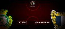 Сетубал - Фамаликан: прогноз на матч 13 июля