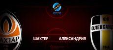 Шахтер Донецк - Александрия: прогноз на матч 20 июня