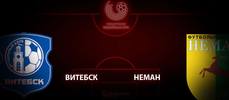 Витебск - Неман: прогноз на матч 12 июля