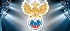 РФС опубликовал список 33 лучших футболистов сезона 2019/20