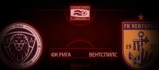 ФК Рига - Вентспилс: прогноз на матч 21 июля